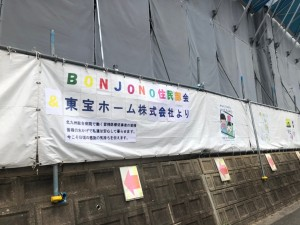 北九州総合病院応援プロジェクト202006_200706_1
